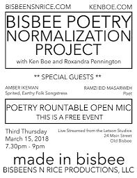 streamed poetry roundtable kenboe ken boe art