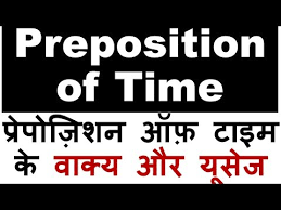 Preposition Chart In Hindi Prepositions Of Time Examples Definition Exercises In Hindi