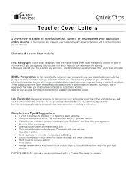Modern Resume Teachers Aide July 2018 Ptctechniques Info