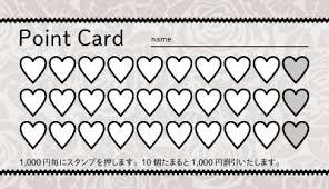 花柄名刺 大きな薔薇バラ グレー ポイントカード スタンプカード 30個 しあわせめいし
