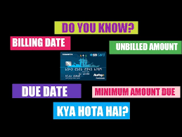 billing date due date unbilled amount