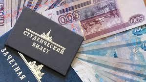 Профессора СамГУПС оштрафовали на тысяч рублей за попытку  Профессора СамГУПС оштрафовали на 900 тысяч рублей за попытку продать диплом