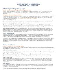 sample college essays good examples of college essays org view larger