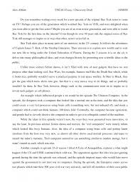 cover letter essay of definition example essay of definition cover letter define a hero essay academic success examples extended definition successessay of definition example large