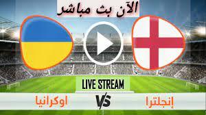 Mr Hassan Gaming - بث مباشر ايطاليا وانجلترا HD|النهائي| مشاهدة مباراة  انجلترا🏴 وايطاليا🇮🇹 بث مباشر يورو 2020 اليوم 11-7-2021.