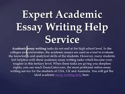 my academic background essay my personality and educational background education essay