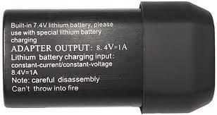 <b>Аккумулятор</b> для <b>машинки Ziver</b>-209, 8 х 5 х 4 см — купить в ...