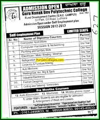 guru nanak dev gnd polytechnic college ludhiana punjab diploma course in computer application and auto mechanic etc