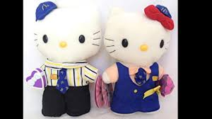 Drawn simply and marked by the trademark red bow, hello this is a great coloring sheet that can be turned into a lovely greeting card from your kid to his best friend. Amazon Com Hello Kitty Dear Daniel Plush Sanrio Mcdonalds 2000 Bride Groom Doll Toys Games