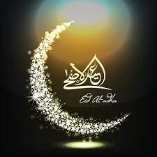 تهنئة عيد الاضحى , العيد واجمل كلمات التهنئه بعيد الاضحى - احساس ناعم