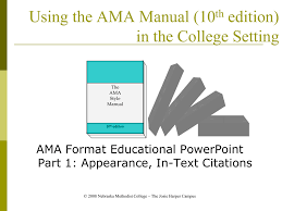 Using The Ama Format In The College Setting