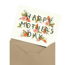 Print A Mother S Day Card Online Mothers Day Cards Mailed For You Postable