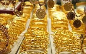 Gram ve Çeyrek Altın Ne kadar Oldu, Kaç TL? 19 Temmuz 2021 Altın  Fiyatlarında Son Durum... - onedio.com