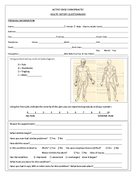 New Patient Intake Form Word Active Edge Chiro Just Another