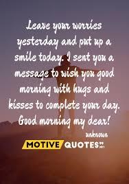 Good Morning My Love Quotes In Urdu Svetganblogspotcom
