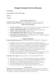 Job Description Of Customer Service Officer In A Bank Representative