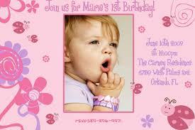 first birthday invitation card delli beriberi co st year spectacular baby birthday invitation card