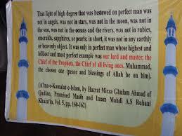 al humdolillah ahmadiyya muslim community ia successfully holy prophet muhammad saw