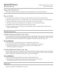 Waiter Resume Adorable Waitress Objective For Resume Waiter Resume Server Resume Awesome