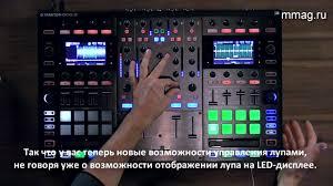 mmag.ru: Native Instruments Traktor Kontrol S8 - <b>DJ контроллер</b> ...
