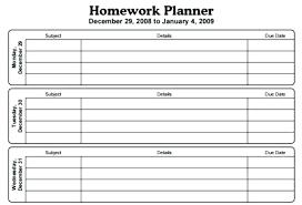 Free Homework Planner Student Agenda Template Free Homework Schedule Template Homework