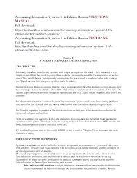 Aaha Chart Of Accounts Download Proper Symbols For System Flowchart System Flowchart Symbols