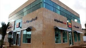 Atijari Wafa Banc Moroccos Attijariwafa Bank Acquires Barclays Bank Egypt