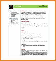 Job Resume Format Pdf Teller Resume Sample