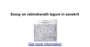 essay on rabindranath tagore in sanskrit google docs