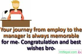 Congratulations Email For New Job Congratulations Messages For Boss Promotion To Manager Wishes