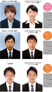 証明写真 就職活動履歴書免許証パスポート写真の撮影は大阪梅田