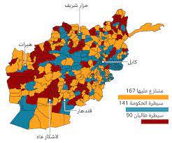 """أفغانستان: طالبان """"تلاحق"""" المتعاونين مع القوات الأجنبية - BBC News عربي"""