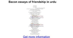 bacon essays of friendship in urdu google docs
