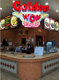 golden wok 100 commercial rd leominster ma