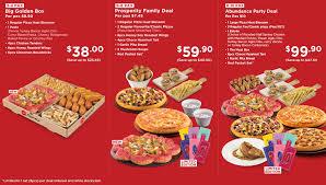pizza hut cny menu