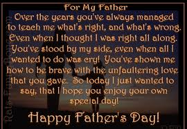 Fathers Day Quotes From Daughter Adorable Happy Fathers Day Quotes From Daughter Download