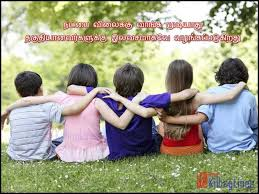 40 Tamil Friendship Quotes And Cute Natpu Kavithaigal Awesome Tamil Quotes On Friendship