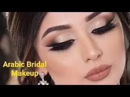 beautiful arabic bridal makeup you