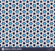 Arabic Pattern Arabic Patterns Background Geometric Seamless Muslim