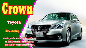 2018 Toyota Crown | 2018 Toyota Crown majesta | 2018 Toyota Crown ...