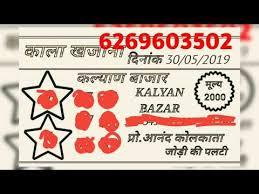 Mumbai Chart 2000 Videos Matching Bholenath Chart 30 05 2019 Mumbai Single