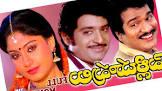 Satyanarayana Kaikala Pelli Choopulu Movie