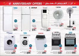 Appliances Discount Kitchen Home Appliances Sale Ansar Discountsalesae