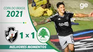 VASCO 1 X 1 BOAVISTA | MELHORES MOMENTOS | 3ª FASE COPA DO BRASIL 2021