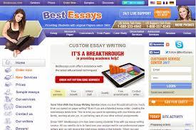 best essays edu essay