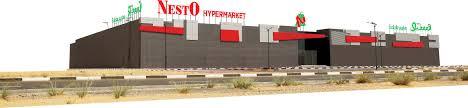 Al Muhaideb Hafr Al Batin Hotel Nesto Group Website Store Locations