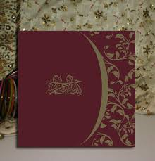 Burgundy And Gold Muslim Wedding Invitation Card Ssc10br 100