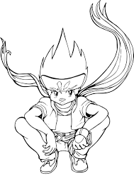 Coloriage Beyblade Ginga Dessin Imprimer Sur Coloriages Info
