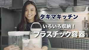 タキ マ キッチン youtube
