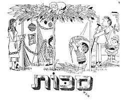 Small Picture Sukkot Coloring Pages